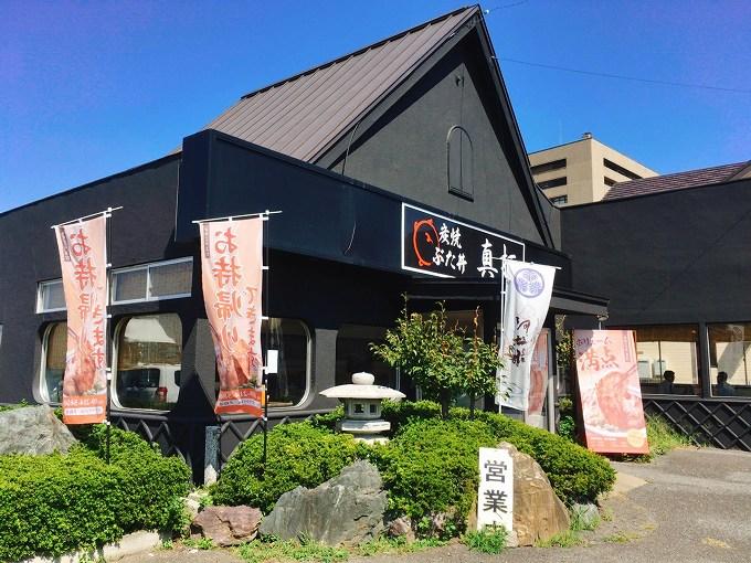 【大盛り】炭焼ぶた丼 真打  川越市 味噌と醤油味が楽しめるダブル丼を注文☆ロース・バラ肉どちらも旨いお店