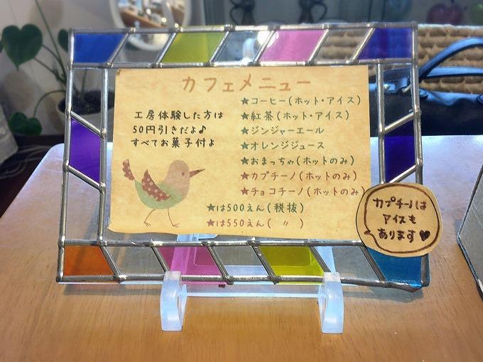 川越体験工房 青い鳥 簡単ジュエルキャンドルのてづくり☆メニュー紹介と感想
