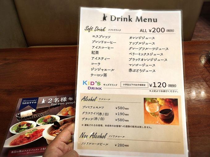 【食べきりサイズ】ピア サピド 東松山市 パン食べ放題メニューの紹介☆クロワッサンやデニッシュ含む約13種