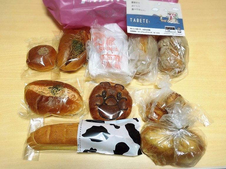 【フードシェアリング】TABETEのサービスが埼玉でも始動☆初めて利用した感想とメリットの紹介