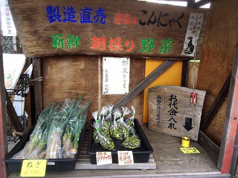 【お買い得】味の蔵 川島町 手作りこんにゃく直売所☆名物のいか玉こんにゃくを購入【セルフ】