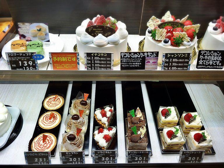 【お買い得】ソルデシレ 工場直売所 羽生市 わけありアウトレットケーキなど☆羽生黄金麦も売ってたよ【】