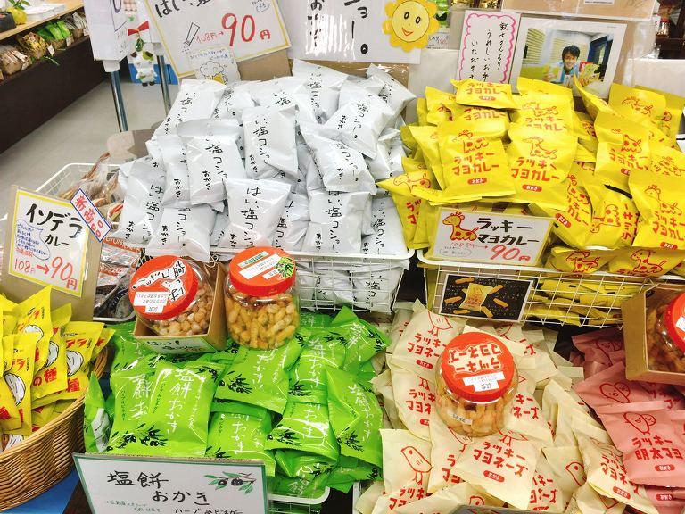 【お買い得】あられちゃん家 加須市 豊富な種類で試食&50円ソフトもあり♪一度では楽しみきれない直売所