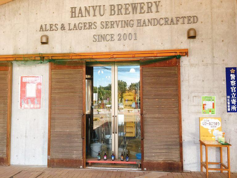 キヤッセ羽生のお店紹介☆いがまんじゅうや地ビールが売ってるむじなも市場は要チェック