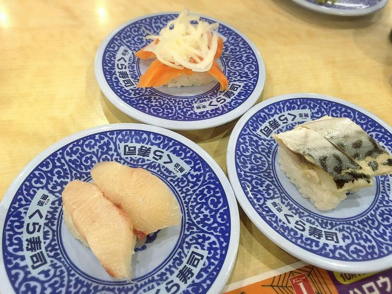 【国産天然魚】くら寿司 フェアや新メニュー続々で定番以外を色々食べてみた☆