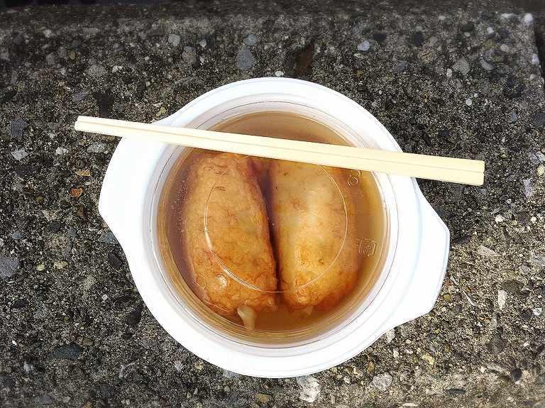 【その場で食べれる】割烹かまいち 川口市 おでんや餃子巻を土日しか販売していないレア直売所