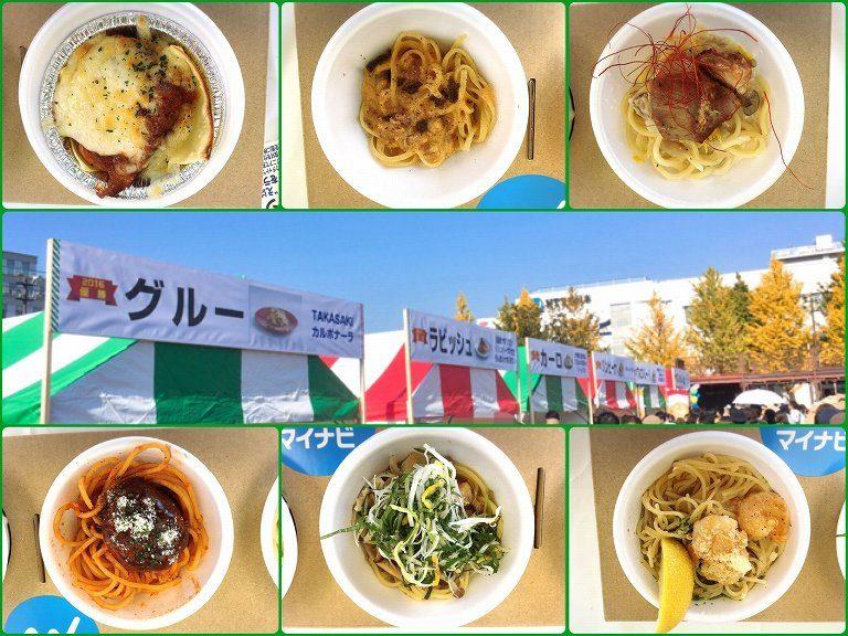 【イベント】キングオブパスタ2018 パスタ王国群馬の高崎で恒例のイベントレポート♪