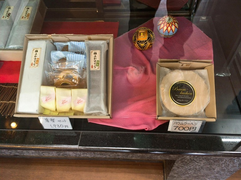【お買い得】菓楽 工場直売所 ふじみ野市 カステラやバウムクーヘンの切り落とし販売☆自分のおやつ用にどうぞ♪
