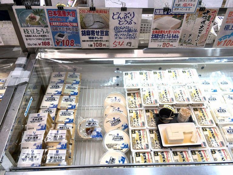 【豆乳ざんまい】茂蔵 大宮直売所 お菓子からデザートまで大豆から生まれる新商品がすごい!
