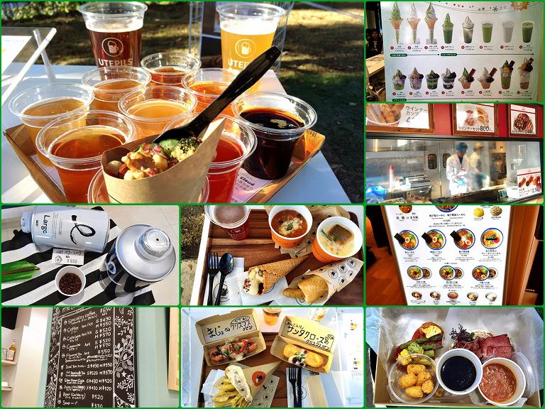 メッツァビレッジのレストランまとめ☆ブランドやメニュー&料金表を紹介するので行く前にチェック♪