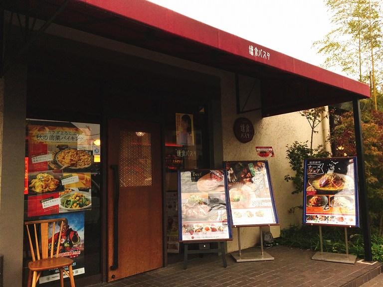 鎌倉パスタ 川越新宿店 前菜付きビュッフェランチは焼きたてパンも食べ放題♪ここでしか食べれないメニューを紹介