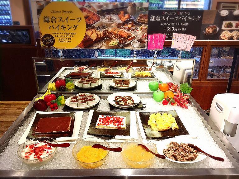 【店舗限定】鎌倉パスタのスイーツバイキングを紹介☆パスタに+390円でティラミスからケーキまで