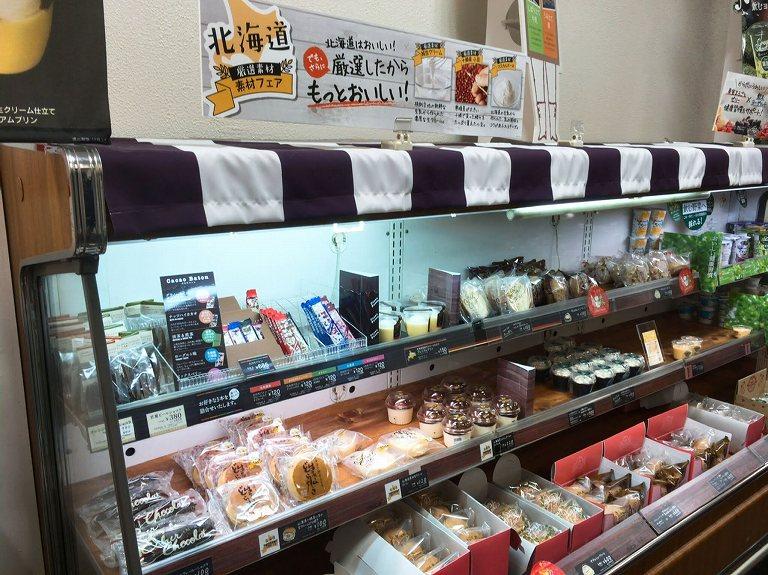 【全国区】シャトレーゼのアイスは安くて種類も豊富☆工場直売によるお得な商品を紹介【まとめ買い】