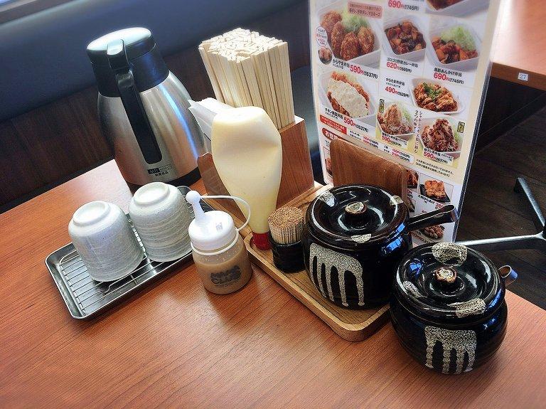 【大食い】からやま 川越市 限定の合い盛り&チキン南蛮定食をご飯大盛で☆