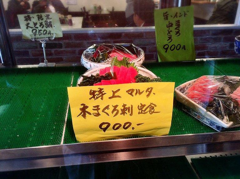 【海鮮】定食や 所沢市 特上さしみ定食☆市場食堂のランチはネタが新鮮でお得!【日曜休み】