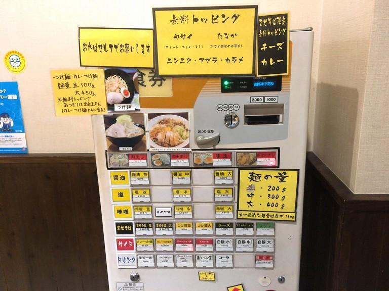 【デカ盛り】麺 たなか 坂戸市 醤油大ヤサイちょい増し☆夜型営業の頼れるガッツリ系ラーメン【駐車場あり】
