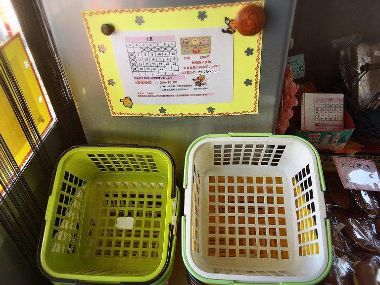【最新】十勝大福 三芳町 工場直売所で和菓子をアウトレット価格でゲット☆コンビニでみかける商品も発見【天国】