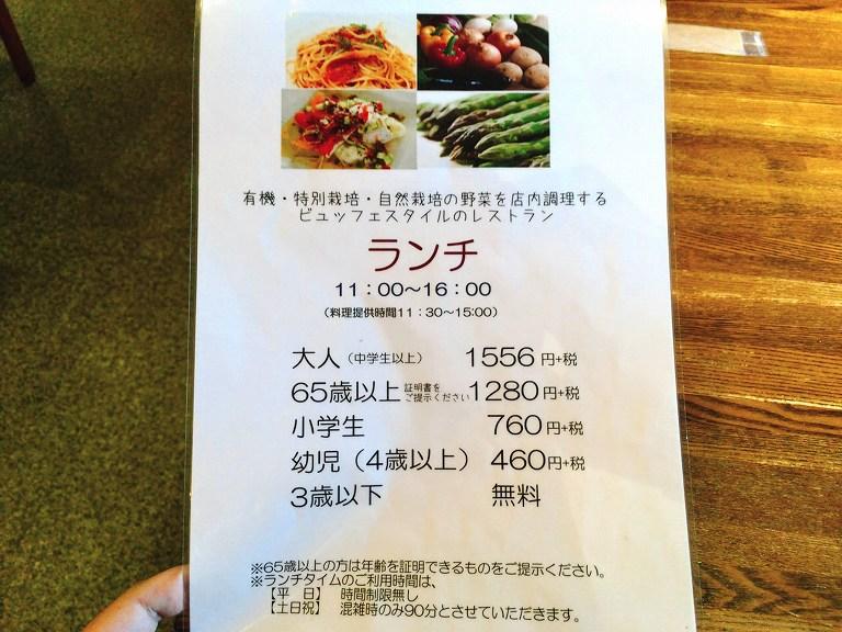【食べ放題】ぐるりごはん オーガニックビュッフェレストランでランチ☆新鮮で安心な野菜料理が日替わりで♪