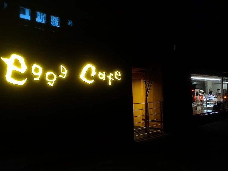 【新メニュー】えぐぅ~カフェ 小平市 ゆりもりさんコラボのデカ盛りオムライス&キーマカレーの紹介【極旨卵】