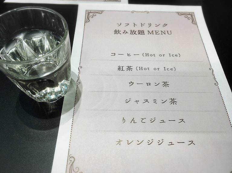 【豪華】えぐぅ~カフェでゆりもりさんの初オフ会開催☆フルコースを堪能してお土産付きでした♪