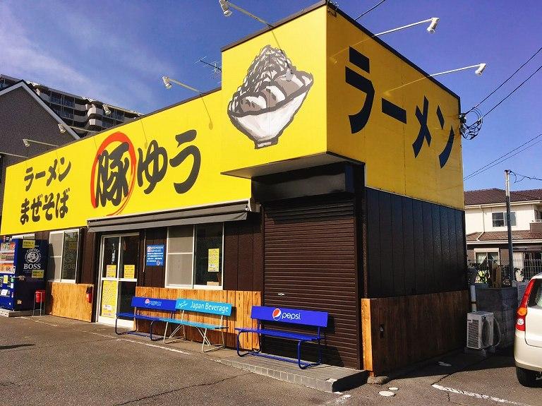 【新店】豚ゆう 北本市 まぜそば大麺マシ全マシ☆メニューや無量トッピングも紹介【駐車場完備】