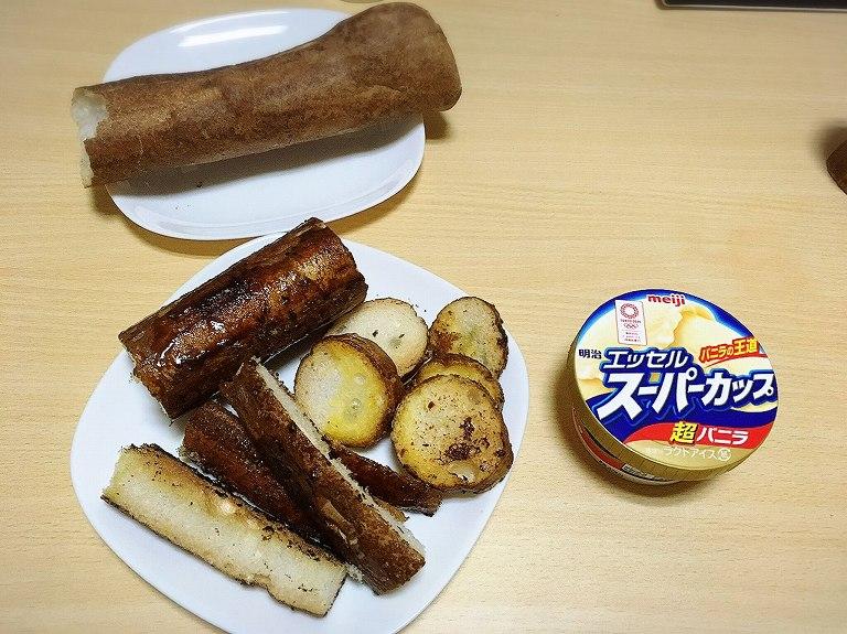 【かんたん】川越にある日本一長い麩菓子を一番美味しく食べる方法を紹介【感動】