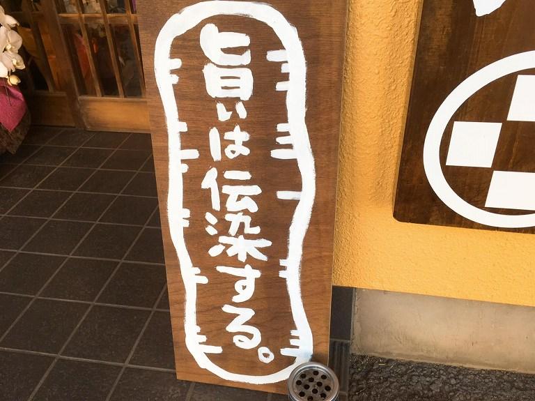 【新店】本格手打ちかんたろう 所沢市 超極太麺の肉汁うどん2kgで堪能☆今までにない食感に一目惚れ【圧巻】
