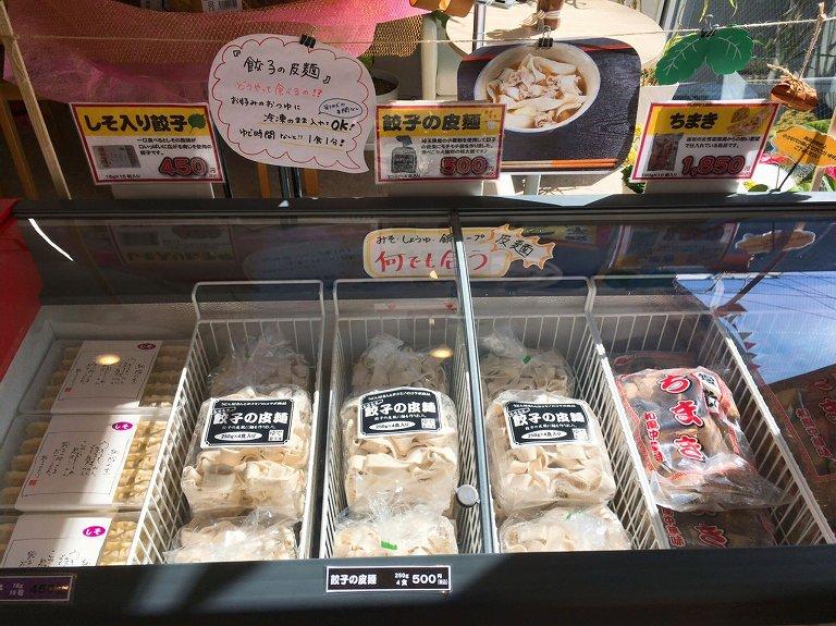 餃子のヨコミゾ 上小町本店 さいたま市 国産冷凍餃子の工場直売所【3号店】
