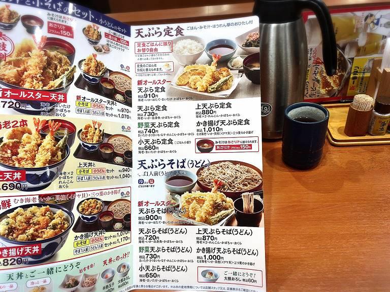 【食べ放題】てんやも定食ご飯おかわり自由☆天ぷらと天丼のタレで白米無双の初体験【神システム】