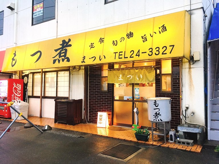 【老舗】 東松山市 まついのもつ煮定食両方大盛りとミニゴジラに舌鼓☆埼玉にある美味しいお店の1つ【人気】