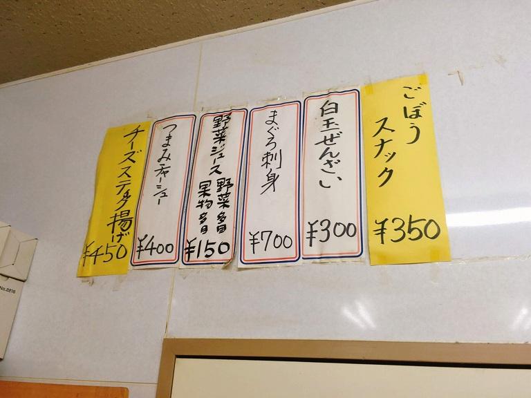 【デカ盛り】金ちゃん食堂 東松山市 ジャンボチキンカツ定食ごはん大盛り☆リーズナブルな街の定食屋さん【繁盛店】