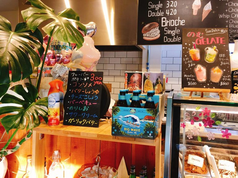 【カフェ】サン・ドルチェ 2号店 秩父市 手作りジェラートの人気店☆地酒を使ったレシピもあるぞ♪【駐車場あり】