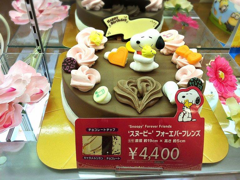 2019 ケーキ サーティワン アイス 値段 サーティーワンアイスケーキ【ポケモン】ピカチュウとイーブイの大きいアイスケーキのお値段他