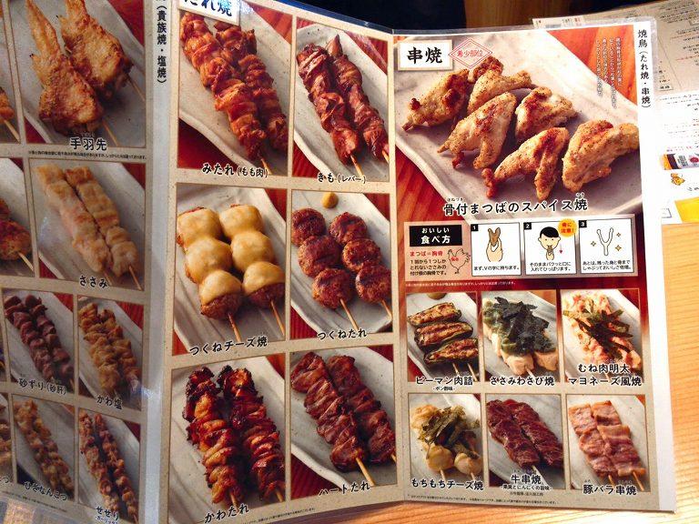 【食べ飲み放題】鳥貴族の晩餐会で大食い☆焼き鳥から一品料理まですべて対象の神メニュー報告【夢かなう】