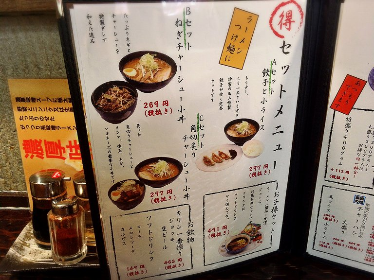 【ガッツリ】北のらーめん みそら イオン入間店 味噌二郎大盛り全部のせ☆のりきらないトッピングは別丼で提供♪