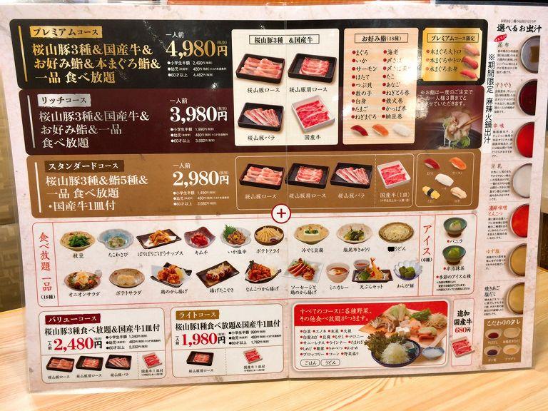 【食べ放題】しゃぶしゃぶと鮨とんでん 寿司&一品料理にデザートまで☆テーブルを埋め尽くす内容を紹介【レア店舗】