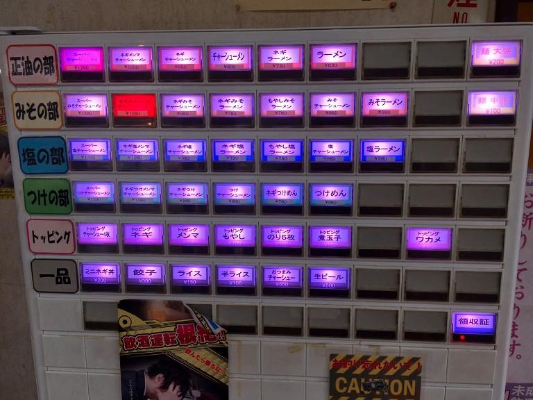 【デカ盛り】ラーメンショップ122号騎西店 スーパーチャーシュー麺大盛☆肉10枚が重なる圧巻の一杯【人気店】