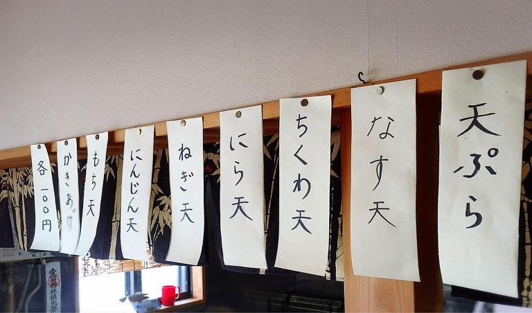 【デカ盛り】のり平 入間市 肉もりうどん10Lという珍しい単位で注文☆追加は1玉50円で可能【武蔵野うどん】