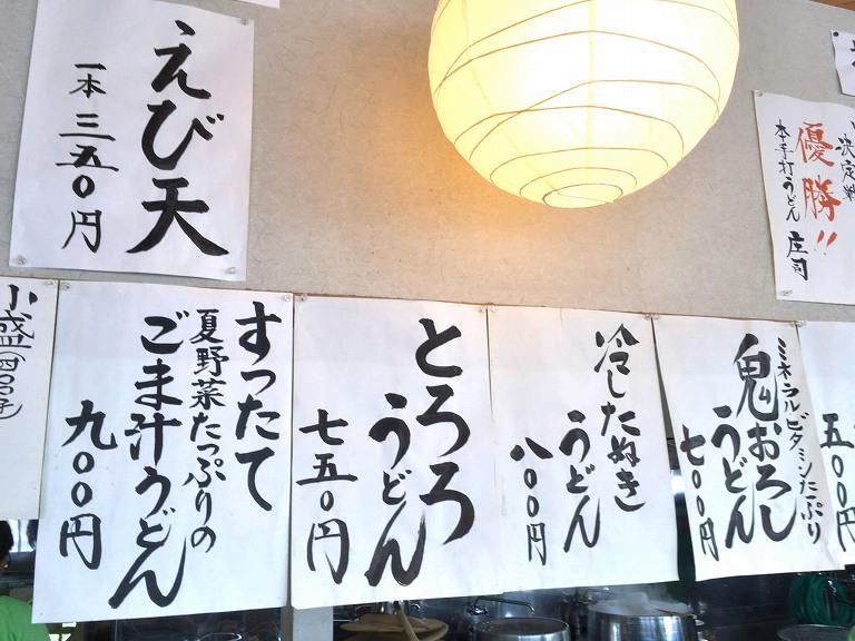 【デカ盛り】手打ちうどん庄司 川島町 季節限定のすったてうどんを特々盛り越えの2kgでオーダー【人気店】