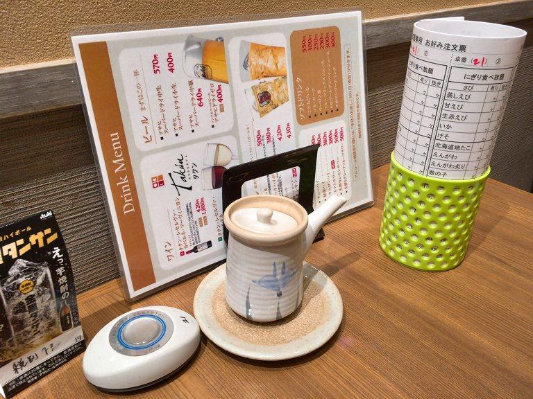 【極旨】うみめし アトレヴィ大塚店の寿司食べ放題は新鮮ネタ60種以上120分☆予約して初めて訪問してみた♪