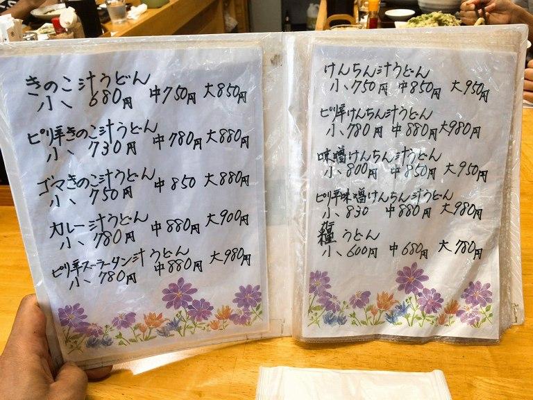 【武蔵野うどん】永井 三芳町 けんちん汁うどんと大きな天ぷらで豪快に☆人気のつけ汁を紹介するよ【話題】
