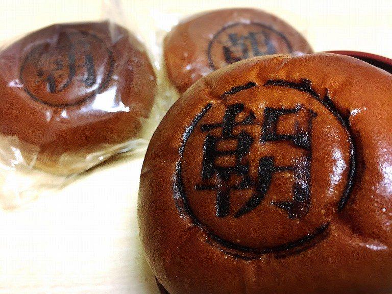 【名物】TWO HEART 朝霞市 あさかあんぱんはホイップたっぷり☆改札目の前のパン屋さん【ご褒美】