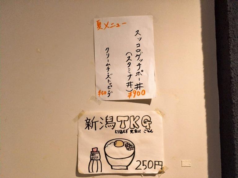 【激ウマ】安ざわ食堂 板橋区 生姜焼きトリプルとチャーシューエッグ定食ダブル食い☆大盛りコシヒカリで堪能♪
