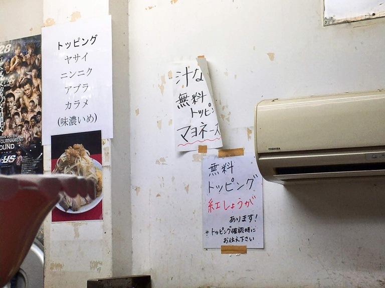 【祝1周年】ラーメンハイキックのつけ麺を豚&麺増し800gで堪能☆どのメニューもウマい一撃KOのお店【二郎系】