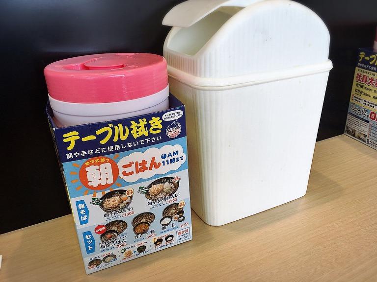 【初訪】ゆで太郎の朝ごはんがお得なので3大セットメニュー食べくらべてみた☆11時まで利用できるサービス【人気】