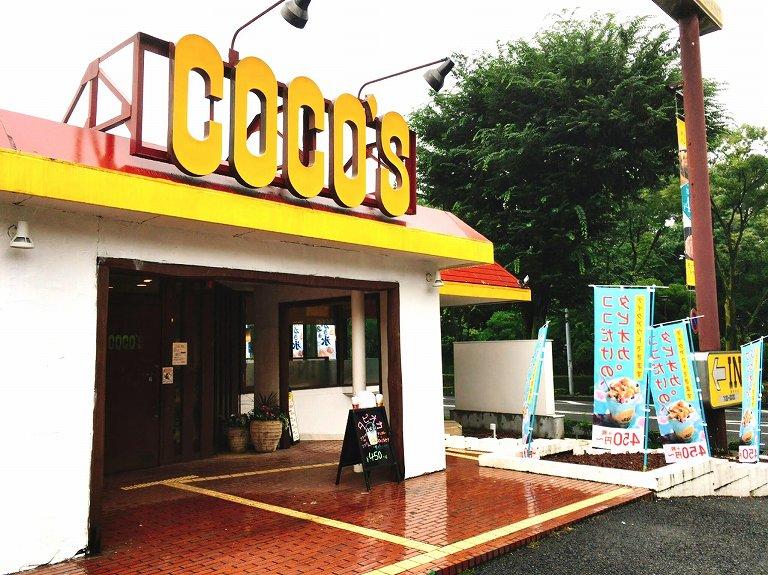 【食べ放題】ココスの朝食バイキングを最新メニューで利用680円~☆実施店舗の多い人気モーニング【チェーン店】