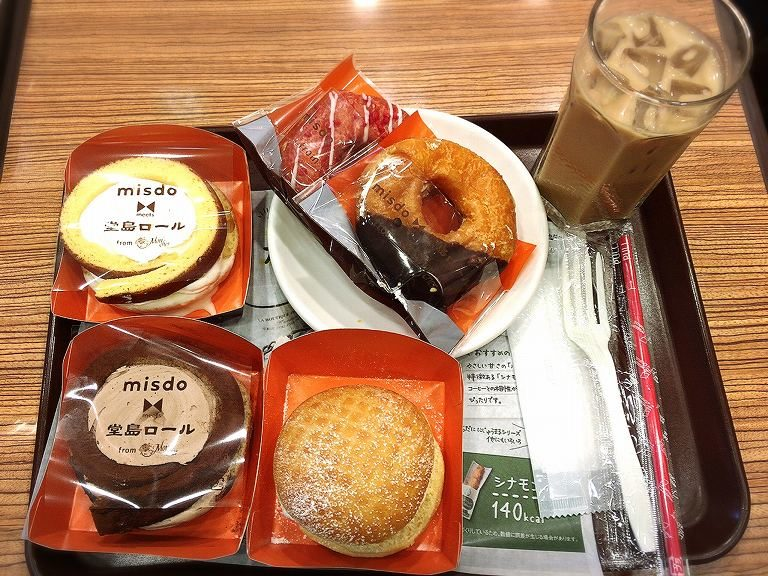 【有名店】ミスタードーナツ 神ルールの中野店で食べ放題☆新商品や限定味も食べれるぞ♪【店舗限定】