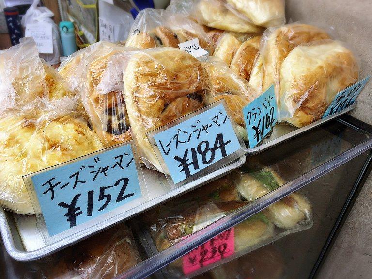 【人気】アサカベーカリー本町店にある人気惣菜パンの種類と料金の紹介☆埼玉ではお馴染みのパンの名店【朝霞】