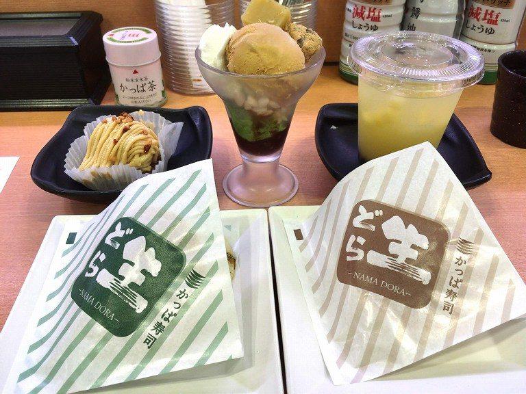 【和スイーツ】かっぱ寿司 ごちCAFEの生どらやパフェ実食レポ☆力を入れるその内容とは?!【秋メニュー】