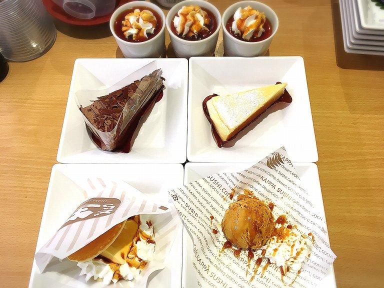 【食べ放題】かっぱ寿司の食べホースペシャルコースのメニューを実食紹介☆豪華ネタを夜でも楽しめる【予約必須】